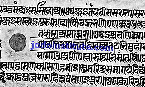 Sanskrit penna skriven dokument, 15-talet; i Freer Gallery of Smithsonian Institution, Washington, DC (MS 23.3).
